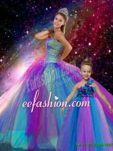 2015 Fall Classical Ball Gown Sweetheart Multi Color Macthing Sister Dresses with Beading
