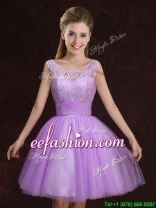 2017 Unique See Through Laced and Ruched Lilac Prom Dress in Tulle