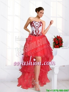 2015 Beautiful Coral Red Prom Dresses with Embroidery and Beading