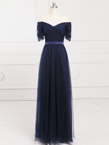 Pretty Navy Blue Short Sleeves Tulle Lace Up Court Dresses for Sweet 16 for Prom and Party and Wedding Party