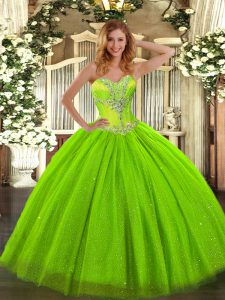 High Quality Sleeveless Beading Lace Up 15 Quinceanera Dress
