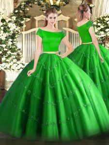 Adorable Short Sleeves Appliques Zipper Quinceanera Dresses