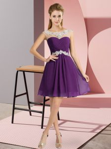 Purple Chiffon Lace Up Prom Party Dress Cap Sleeves Mini Length Beading