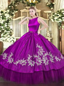 High End Scoop Sleeveless Clasp Handle Quince Ball Gowns Fuchsia Satin and Tulle