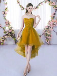 High Low Lace Up Court Dresses for Sweet 16 Brown for Wedding Party with Lace