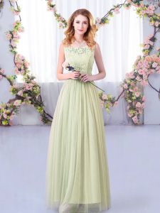 Yellow Green Scoop Side Zipper Lace and Belt Quinceanera Court Dresses Sleeveless