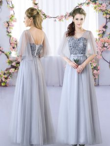 Affordable Tulle Sleeveless Floor Length Wedding Guest Dresses and Appliques