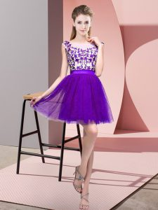 Sweet Purple Sleeveless Tulle Zipper Bridesmaid Dresses for Wedding Party