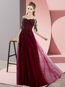 Half Sleeves Chiffon Floor Length Lace Up Quinceanera Court Dresses in Burgundy with Beading and Lace