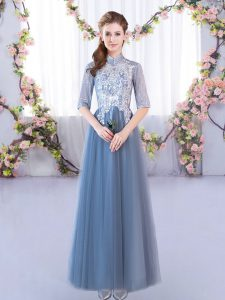 Graceful Half Sleeves Tulle Floor Length Lace Up Dama Dress in Blue with Lace