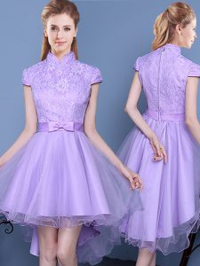 High-neck Short Sleeves Tulle Quinceanera Dama Dress Lace and Bowknot and Belt Zipper
