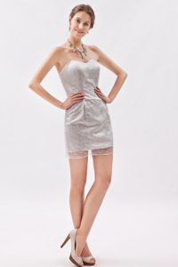 Cheap Sweetheart Mini-length Gray Organza Celebrity Party Dress with Beading