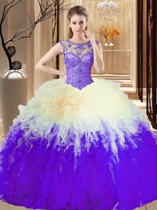 Latest Scoop Multi-color Tulle Lace Up 15th Birthday Dress Sleeveless Floor Length Beading