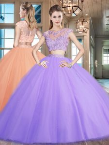 High Quality Scoop Floor Length Two Pieces Cap Sleeves Lavender Ball Gown Prom Dress Zipper