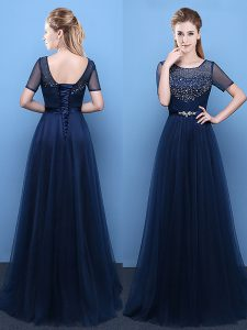 Scoop Short Sleeves Tulle Juniors Evening Dress Beading Lace Up