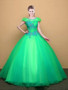 Romantic Scoop Short Sleeves Tulle 15 Quinceanera Dress Appliques Lace Up